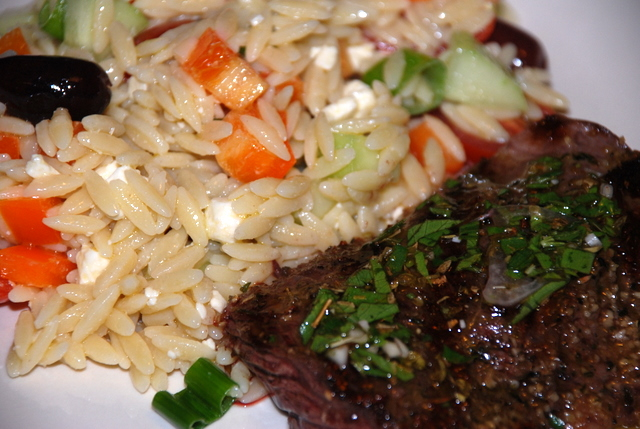 0409_skirtsteak