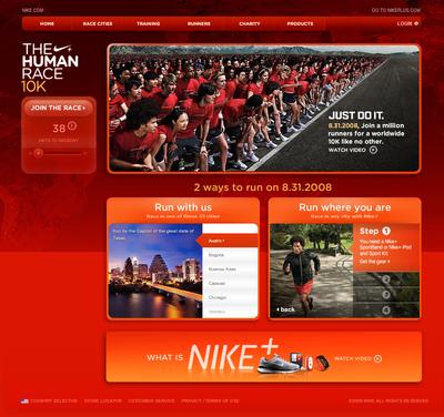 Nikehumanrace